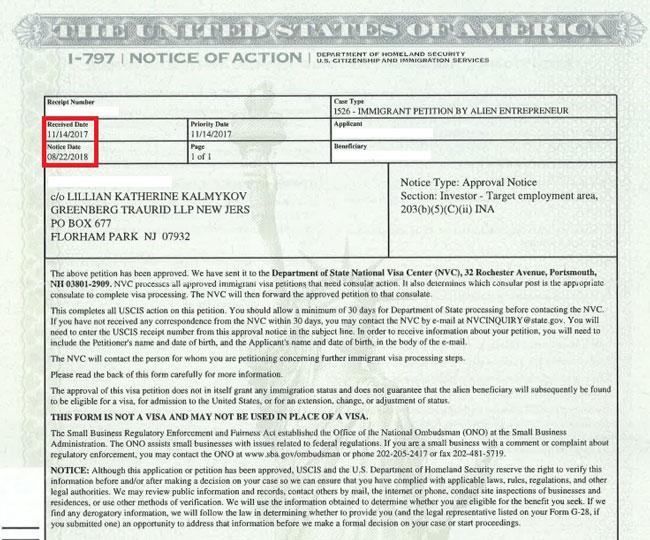 Hồ sơ EB-5 tại ImmiCa được chấp thuận nhanh chóng chỉ 9 tháng